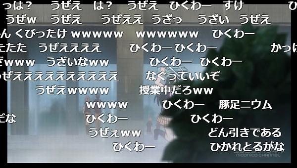 4話 (16)