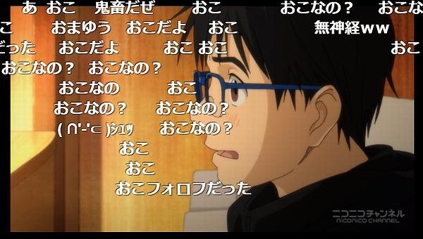 12話 (6)
