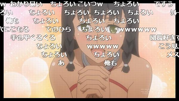 4話 (26)