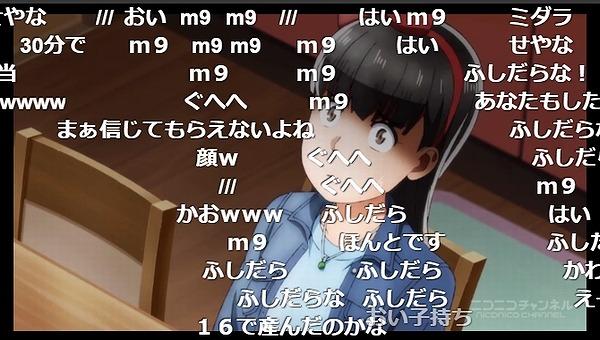 10話 (11)