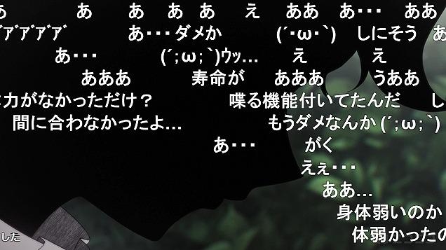 10話 (79)