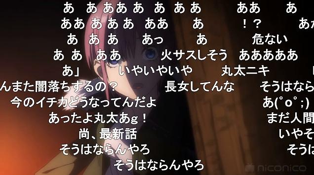 11話 (50)