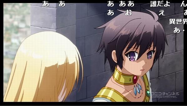 2話 (128)