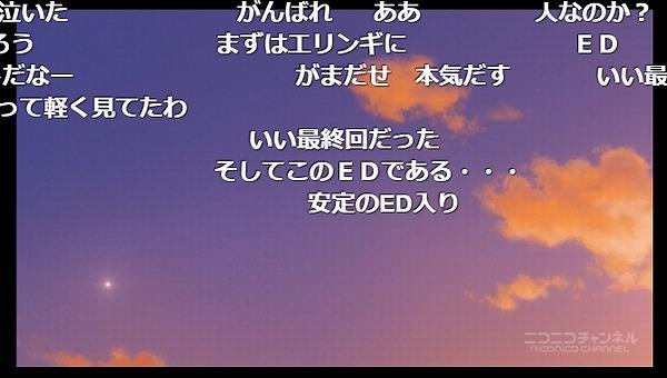 9話 (142)