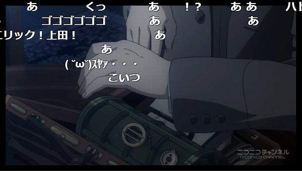 1話 (95)