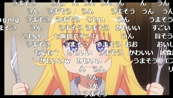 9話 (63)