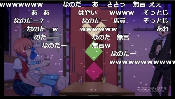 7話 (69)