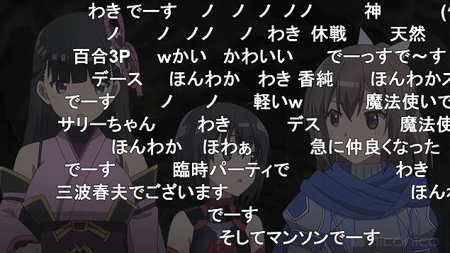 5話 (21)