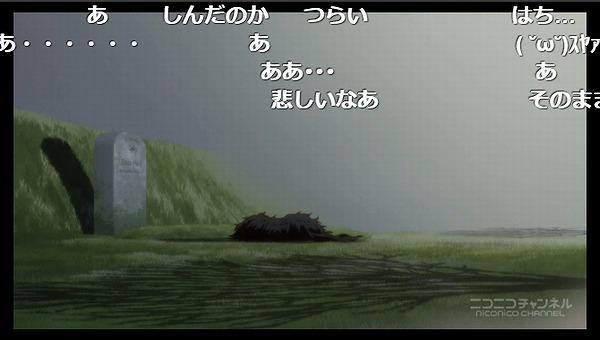 8話 (18)