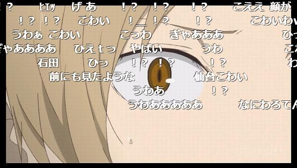 4話 (44)