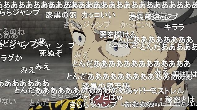 10話 (59)
