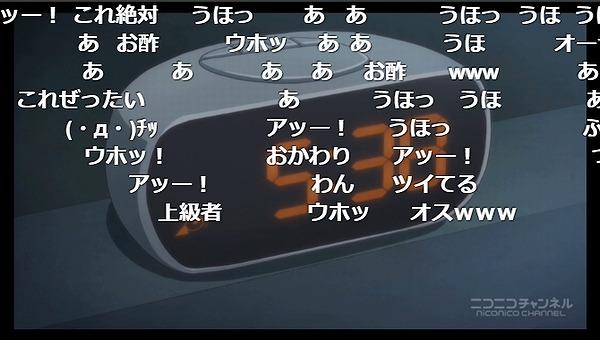 9話 (56)