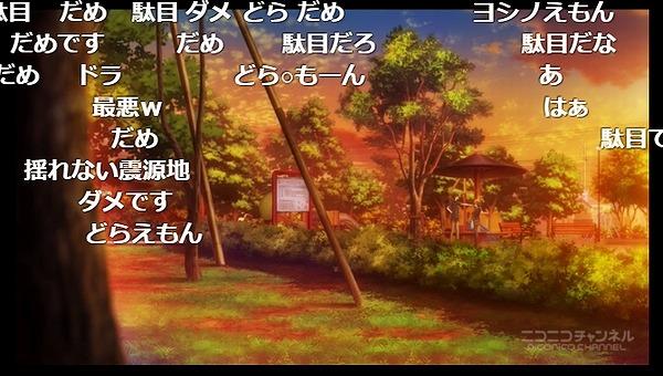 4話 (91)