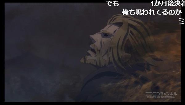 25話 (75)