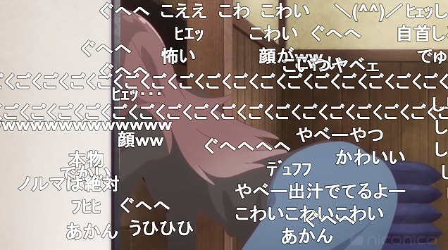 8話 (158)