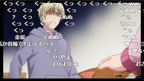 11話 (19)