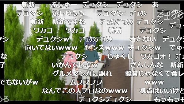 3話 (10)