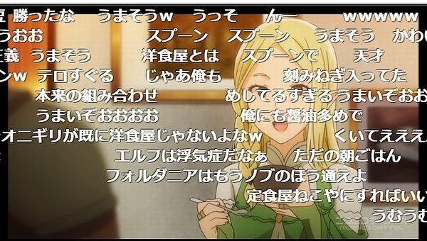 10話 (62)