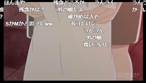 3話 (44)