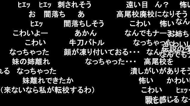 10話 (194)