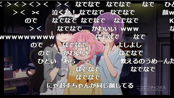 7話 (44)