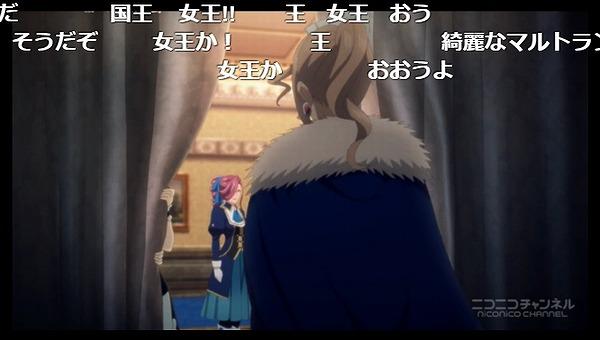 26話 (102)