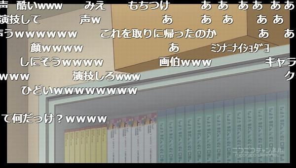 10話 (118)