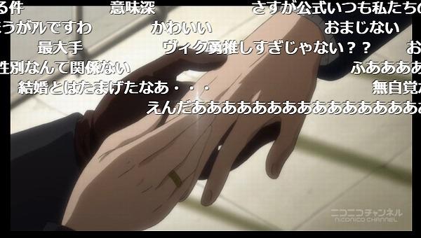 10話 下 (13)
