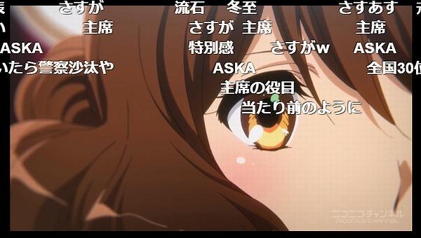 13話 (111)