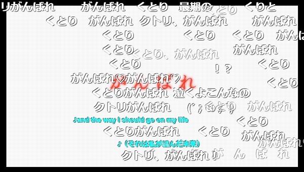 12話 (80)