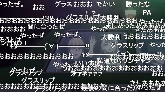 12話 (74)