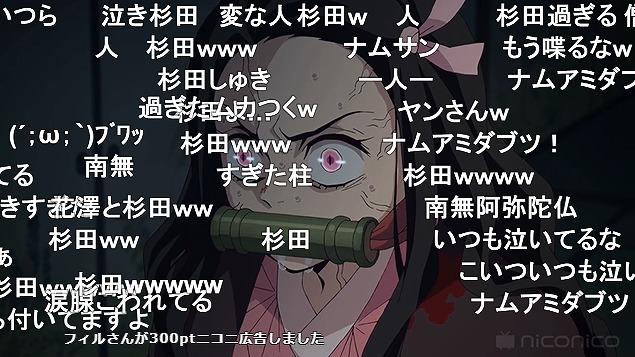 23話 (14)