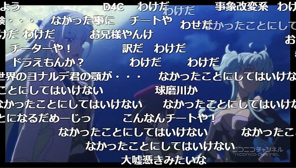 2話 (24)