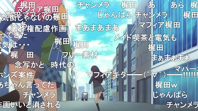 11話 (1)