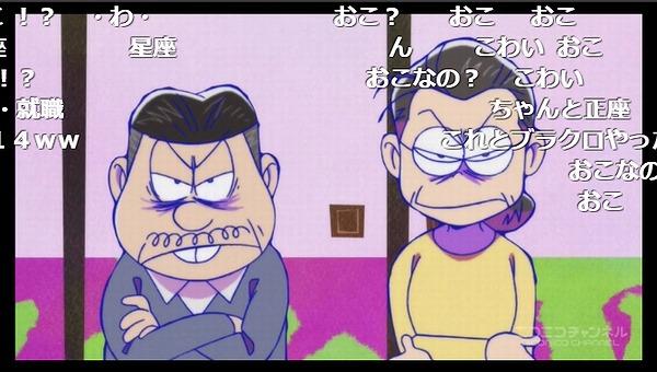 2話 (2)