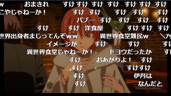 5話 (19)