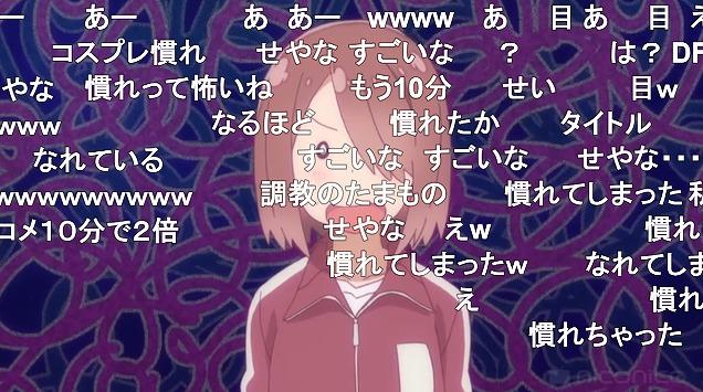 11話 (61)
