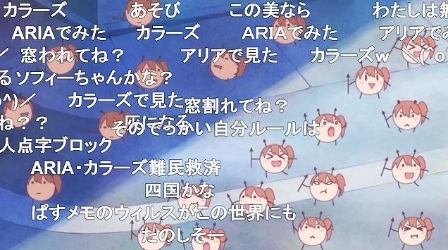 3話 (87)