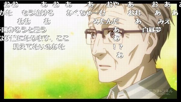 9話 (119)