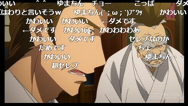 11話 (59)