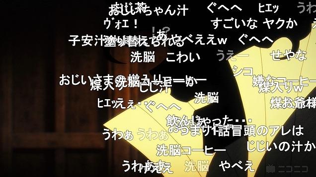 10話 (158)