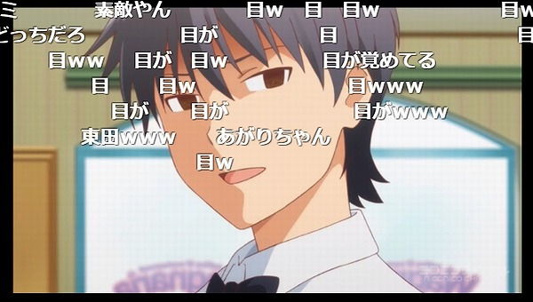 6話 (137)