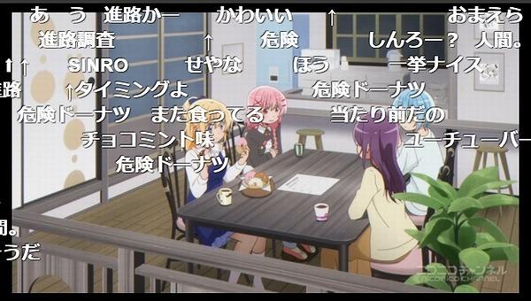 11話 (6)