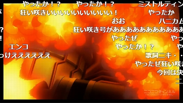 6話 (46)