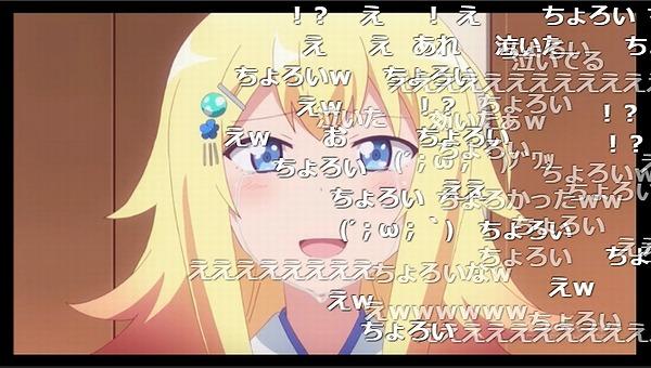 12話 (131)