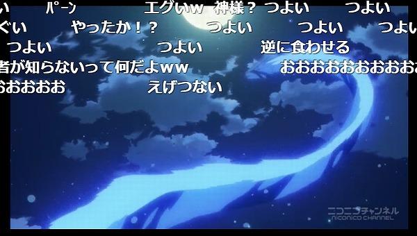 7話 (123)