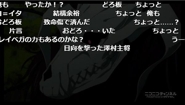 8話 (26)