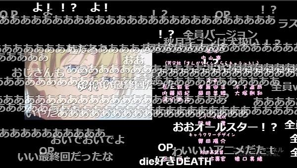 12話 (183)