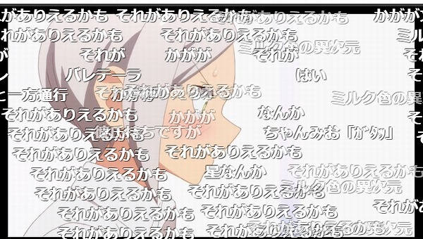 6話 (27)