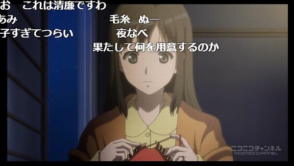 10話 (129)